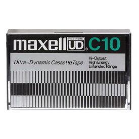 マクセル 音楽用カセットテープ 10分 1巻入り UDシリーズ UDC10 [UDC10]