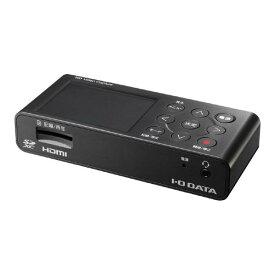 I・Oデータ HDMI/アナログキャプチャー GV-HDREC [GVHDREC]