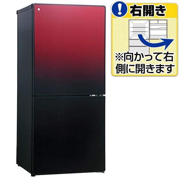 【送料無料】ユーイング 【右開き】110L 2ドアノンフロン冷蔵庫 ざくろレッド UR-FG110J-R [URFG110JR]【RNH】【ESLG】【MARP】
