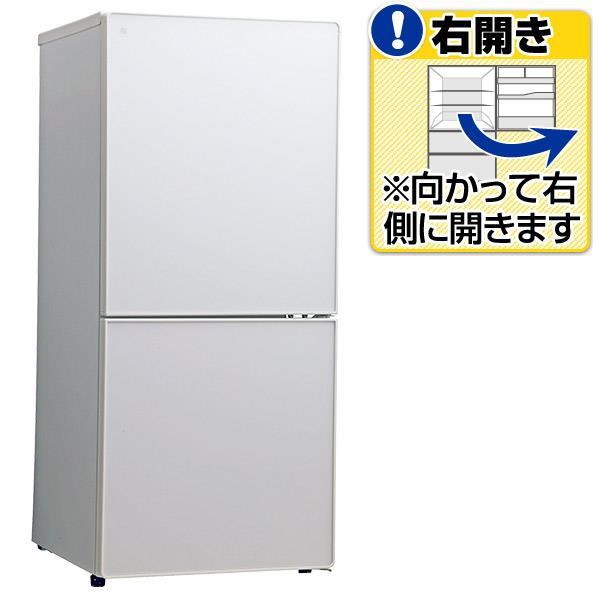 ユーイング 【右開き】110L 2ドアノンフロン冷蔵庫 パールホワイト UR-FG110J-W [URFG110JW]【RNH】【SYBN】