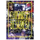 ユニバーサルミュージック Best of Best 【DVD】 UPBH-1417 [UPBH1417]