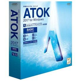 ジャストシステム ATOK 2017 for Windows [ベーシック] 通常版 ATOK2017WINベ-シツクツウジヨウWC [ATOK2017WINベ-シツクツウジヨウWC]