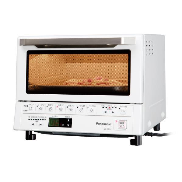 【送料無料】パナソニック オーブントースター ホワイト NB-DT51-W [NBDT51W]【RNH】