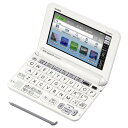 【送料無料】カシオ 電子辞書 EX-word ホワイト XD-G9800WE [XDG9800WE]【KK9N0D18P】