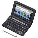 【送料無料】カシオ 電子辞書 EX-word ブラック XD-G9800BK [XDG9800BK]【KK9N0D18P】【RNH】