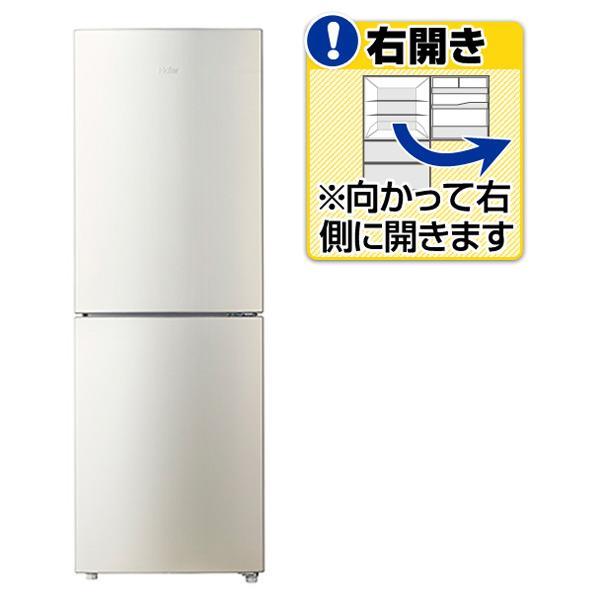 【送料無料】ハイアール 【右開き】270L 2ドアノンフロン冷蔵庫 シルバー JR-NF270A-S [JRNF270AS]【RNH】