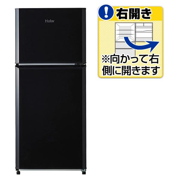 【送料無料】ハイアール 【右開き】121L 2ドアノンフロン冷蔵庫 ブラック JR-N121A-K [JRN121AK]【RNH】