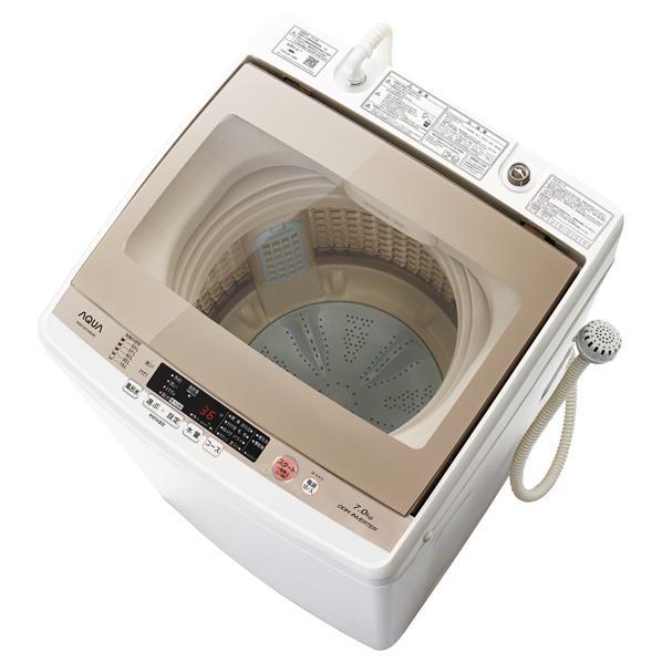 【送料無料】AQUA 7.0kg全自動洗濯機 ホワイト AQW-GV700E(W) [AQWGV700EW]【RNH】
