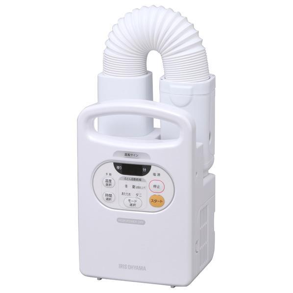 【送料無料】アイリスオーヤマ ふとん乾燥機 オリジナル カラリエ パールホワイト FKC2WPED [FKC2WPED]【RNH】