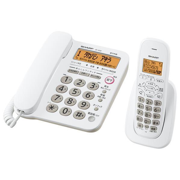 シャープ デジタルコードレス電話機(子機1台タイプ) ホワイト JDG32CL [JDG32CL]【KK9N0D18P】【RNH】【ESLG】