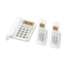 シャープ デジタルコードレス電話機(子機2台タイプ) ホワイト JDG32CW [JDG32CW]【RNH】