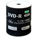 磁気研究所 データ用DVD-R4.7GB 1-16倍速対応 インクジェットプリンタ対応 100枚入り HI DISC DR47JNP100_BULK [DR47…