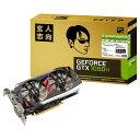 【送料無料】玄人志向 NVIDIA GEFORCE GTX 1050Ti搭載 PCI-Express グラフィックボード GF-GTX1050TI-4GB/OC...