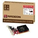 玄人志向 AMD Radeon HD 6450搭載 PCI-Express グラフィックボード RH6450-LE1GB [RH6450LE1GB]