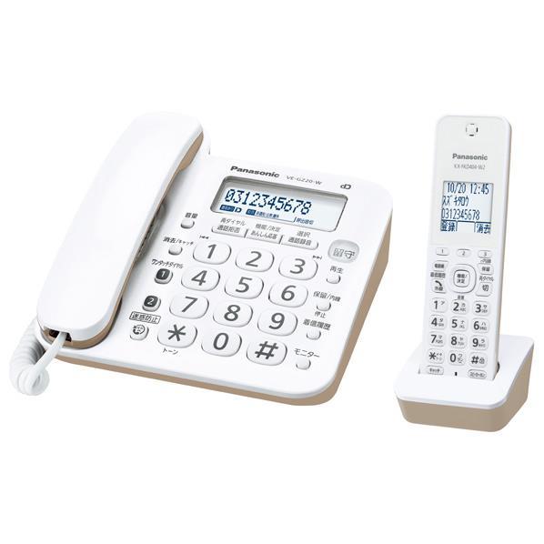 【送料無料】パナソニック デジタルコードレス電話機(子機1台付き) RU・RU・RU ホワイト VE-GZ20DL-W [VEGZ20DLW]【KK9N0D18P】【RNH】【ESLG】