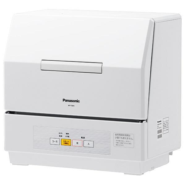 パナソニック 食器洗い乾燥機 プチ食洗 ホワイト NP-TCM4-W [NPTCM4W]【RNH】
