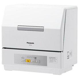 パナソニック 食器洗い乾燥機 プチ食洗 ホワイト NP-TCR4-W [NPTCR4W]【RNH】【SPPS】