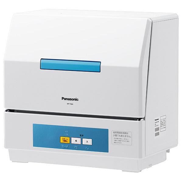 【送料無料】パナソニック 食器洗い機 プチ食洗 ホワイト NP-TCB4-W [NPTCB4W]【RNH】