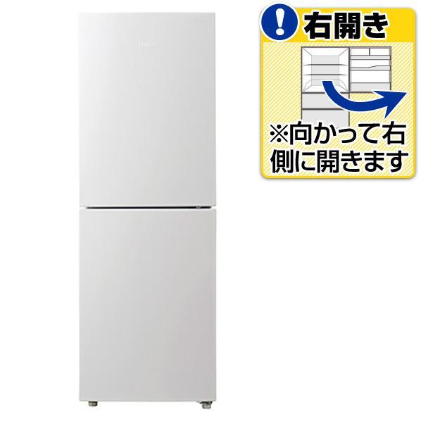 【送料無料】ハイアール 【右開き】218L 2ドアノンフロン冷蔵庫 ホワイト JR-NF218A-W [JRNF218AW]【RNH】【JOTL】