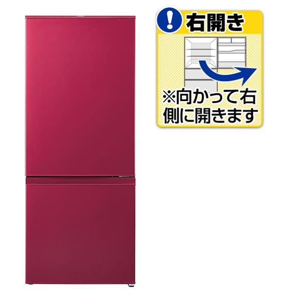 【送料無料】AQUA 【右開き】184L 2ドアノンフロン冷蔵庫 and Smart ルージュ AQR-18F(R) [AQR18FR]【RNH】【SYBN】【SEFN】【SETEZ】