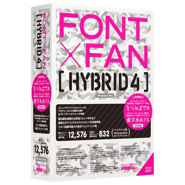 【送料無料】ポータル・アンド・クリエイティブ FONT x FAN HYBRID 4 FONTXFANHYBRID4HD [FONTXFANHYBRID4HD]【KK9N0D18P】