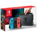 【送料無料】任天堂 Nintendo Switch Joy-Con(L) ネオンブルー/(R) ネオンレッド HACSKABAA [HACSKABAA]【RNH...