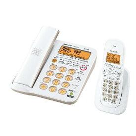 シャープ デジタルコードレス電話機(受話子機+子機1台タイプ) KuaL ホワイト系 JDGE56CL [JDGE56CL]【RNH】
