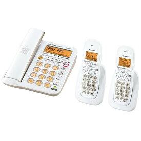 シャープ デジタルコードレス電話機(受話子機+子機2台タイプ) KuaL ホワイト系 JDGE56CW [JDGE56CW]【RNH】