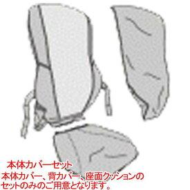 オムロン 交換カバー ワインレッド HM-330-COVWR [HM330COVWR]【WPP】
