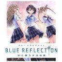 【送料無料】コーエーテクモゲームス BLUE REFLECTION 幻に舞う少女の剣【PS4】 PLJM80229 [PLJM80229]