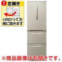 【送料無料】パナソニック 【左開き】365L 3ドアノンフロン冷蔵庫 シルキーゴールド NR-C37FML-N [NRC37FMLN]