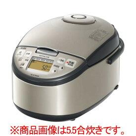 日立 圧力IH炊飯ジャー(1升炊き) オリジナル シルバー RZ-AF18E4M S [RZAF18E4MS]【RNH】【SPPS】
