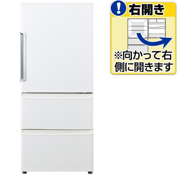 【送料無料】AQUA 【右開き】272L 3ドアノンフロン冷蔵庫 ナチュラルホワイト AQR-271F(W) [AQR271FW]【RNH】