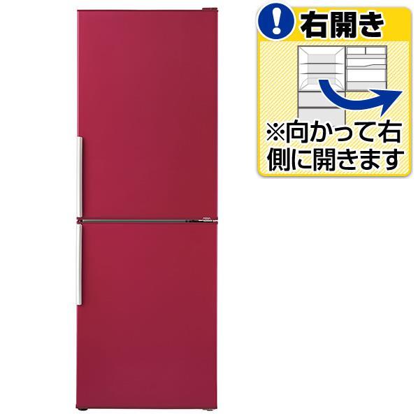 【送料無料】AQUA 【右開き】275L 2ドアノンフロン冷蔵庫 ルージュ AQR-SD28F(R) [AQRSD28FR]【RNH】【SPAP】