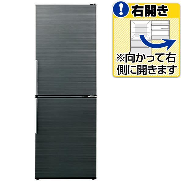 【送料無料】AQUA 【右開き】275L 2ドアノンフロン冷蔵庫 ヘアラインブラック AQR-SD28F(HK) [AQRSD28FHK]【RNH】