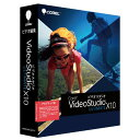 【送料無料】コーレル Corel VideoStudio Ultimate X10 アカデミック版 WEBCORELVSULT10アカWD [WEBCORELV...