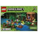 【送料無料】レゴジャパン LEGO マインクラフト 21133 ウィッチの小屋 21133ウイツチノコヤ [21133ウイツチノコヤ]