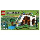 【送料無料】レゴジャパン LEGO マインクラフト 21134 滝のふもと 21134タキノフモト [21134タキノフモト]