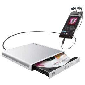 ロジテック Android用CD録音ドライブ ホワイト LDR-PMJ8U2RWH [LDRPMJ8U2RWH]【RNH】