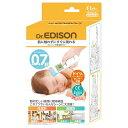 【送料無料】EDISON エジソンの体温計Pro ホワイト KJH1003 [KJH1003]