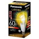 パナソニック LED電球 E26口金 全光束810lm(8.2W一般電球タイプ) 電球色相当 LDA8LCW [LDA8LCW]