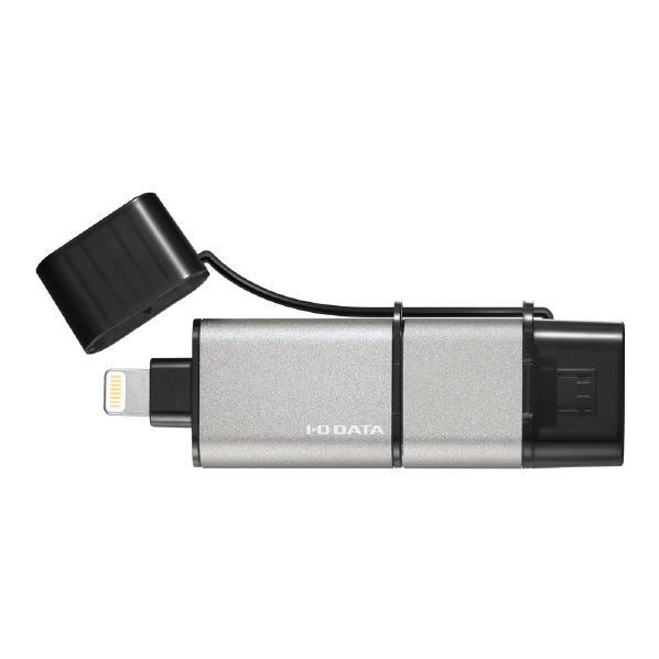 【送料無料】I・Oデータ iPhone/Android/パソコン用 USBフラッシュメモリ(128GB) U3-IP2/128GK [U3IP2128GK]【KK9N0D18P】
