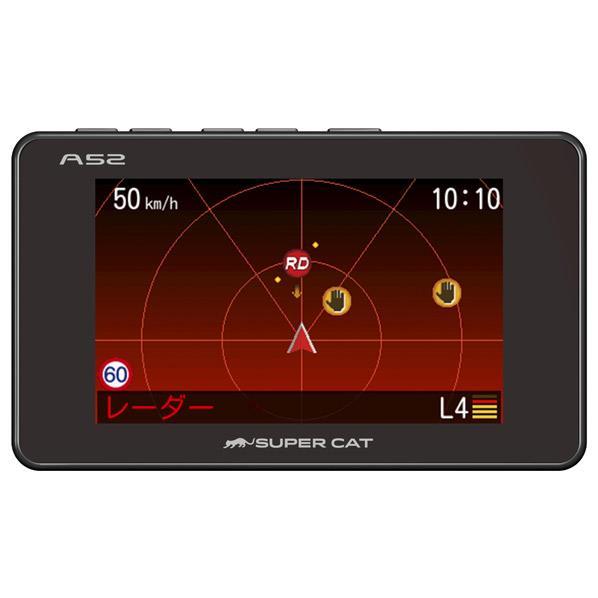 ユピテル GPS&レーダー探知機 SUPER CAT ブラック A52 [A52]