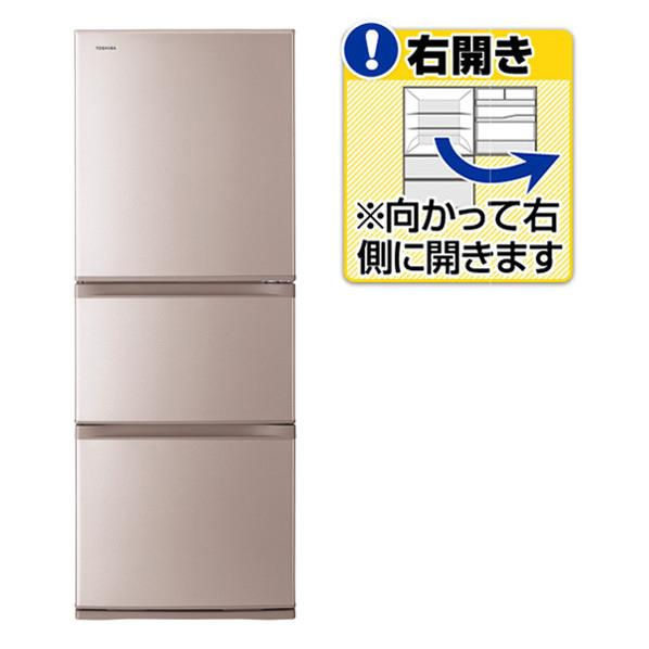 【送料無料】東芝 【右開き】330L 3ドアノンフロン冷蔵庫 VEGETA ピンクゴールド GR-K33S(NP) [GRK33SNP]【RNH】