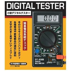 all-sun 小型デジタルテスター DT-830B [DT830B]