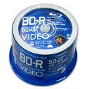 磁気研究所 録画用25GB 1-6倍速対応 BD-R追記型 ブルーレイディスク 50枚入り HI DISC VVVシリーズ VVVBR25JP50 [VVVB…
