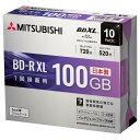 三菱化学メディア 録画用100GB 片面3層 2-4倍速対応 BD-R XL追記型 ブルーレイディスク 10枚入り VBR520YP10D1 [VBR52…