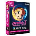 【送料無料】ジャングル DVDFab X BD&DVD コピープレミアム DVDFABXBDDVDコピ-プレミアムWD [DVDFABXBDDVDコピ-プレミア...