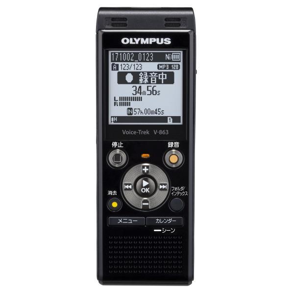 オリンパス ICレコーダー(8GB) Voice-Trek ブラック V-863 BLK [V863BLK]【RNH】