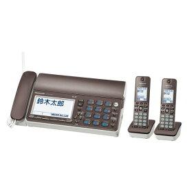 パナソニック デジタルコードレスFAX(子機2台付き) おたっくす ブラウン KX-PZ610DW-T [KXPZ610DWT]【RNH】